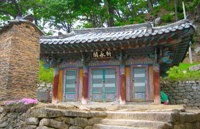 Buddhist hermitage