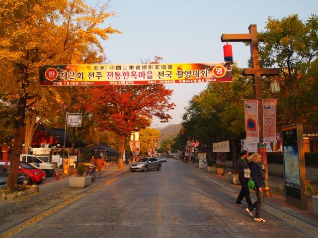 a street in Jeonju